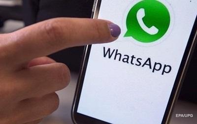 Дуров закликав видалити WhatsApp із телефонів