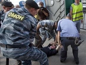 В Москве задержали 47 участников несанкционированного марша несогласных
