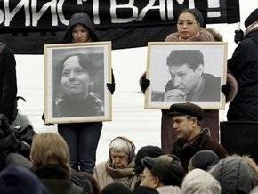 Около 300 человек провели в Москве акцию в память об убитых Маркелове и Бабуровой
