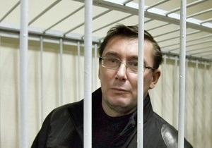 Голос из СИЗО: Луценко в интервью Корреспонденту назвал главные причины своего ареста