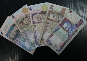 В НБУ обещают 2011 год без значительных изменений курса гривны