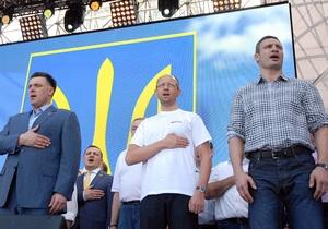 VOA: Украинская оппозиция обеспокоена сближением Киева с Таможенным союзом