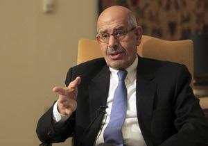 Экс-глава МАГАТЭ Эль-Барадеи принес присягу в качестве вице-президента Египта