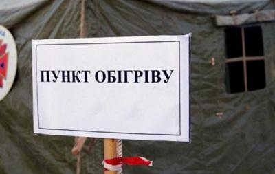 В Киеве начали открывать пункты обогрева