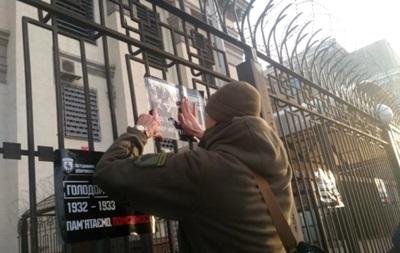 Под посольством РФ в Киеве прошла акция