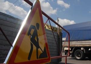 В Киеве в субботу на Кловском спуске ограничат движение