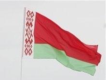 11 дипломатов США покинули Беларусь
