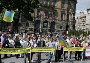 Сотни предпринимателей вышли на протест во Львове
