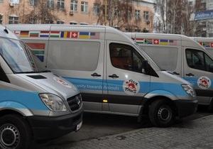 В Украину из Австрии прибыли 11 автомобилей для оказания помощи животным