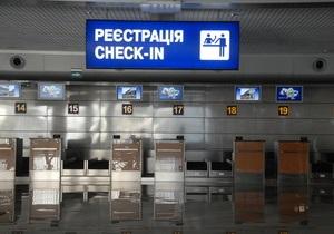 В аэропорту Борисполь задерживаются 17 рейсов