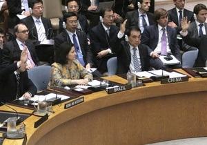 Канада уступила Португалии место в Совбезе ООН