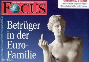 Обложка берлинского журнала Focus с показывающей средний палец Афродитой может привести к бойкоту греками немецких товаров