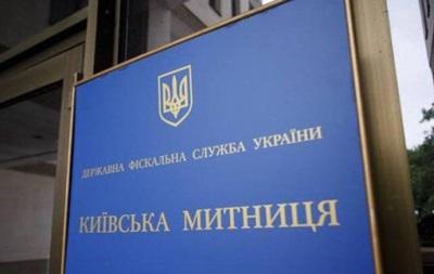 Заступник голови Київської міської митниці заявив про обшук