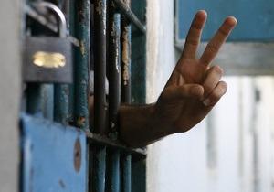 Прокуратура проверяет условия содержания заключенных в киевских СИЗО
