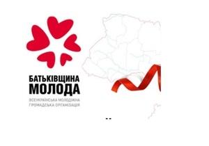 Батьківщина молода сообщает, что митинг под Лукьяновским СИЗО ночью возьмут штурмом