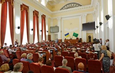 Харьковский горсовет принял обращение к Раде
