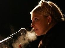 Из-за болезни Тимошенко может не поехать на инаугурацию к Саакашвили