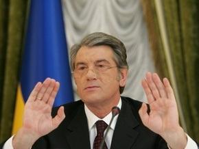 Ющенко заявил, что Тимошенко отменила визит в Россию, уже находясь в воздухе