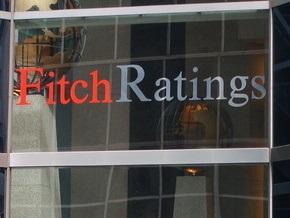 Fitch может повысить рейтинг НАК Нафтогаз Украины
