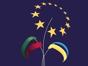 Украина отмечает день Европы
