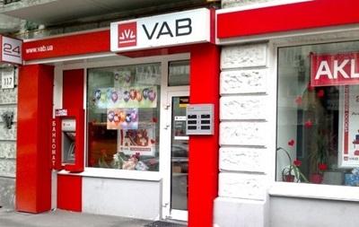 Екс-голову правління VAB Банку оголосили в розшук