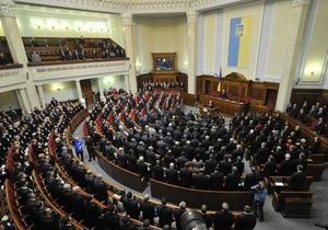 Корреспондент: Первое впечатление. Что поражает в парламенте новоиспеченных депутатов