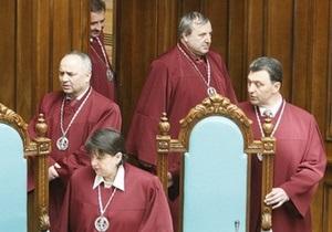Заседание КС по делу об отмене политреформы будет транслироваться в прямом эфире
