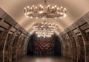 Сегодня киевское метро изменит режим работы из-за футбола