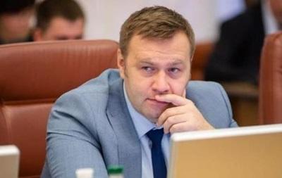 Міністр назвав дату введення ринкових цін на газ