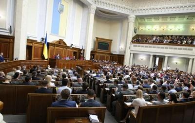 Рада закликала Зеленського підтвердити заявку на ПДЧ в НАТО