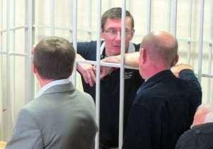 Луценко отказали в отводе прокуроров
