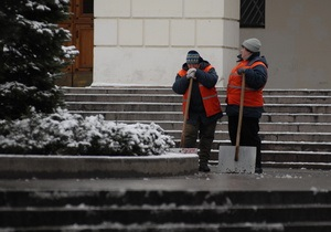 Киевских дворников лишат премий из-за плохой работы по уборке улиц от снега и льда
