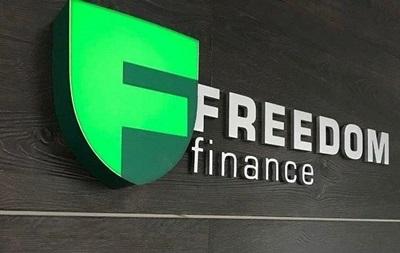 Как инвестировать в ОВГЗ от Фридом Финанс Украина
