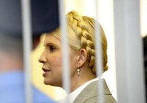 Пенитенциарная служба озвучила рекомендации международной комиссии по лечению Тимошенко