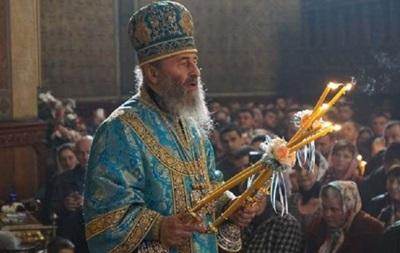 УПЦ прекратила отношения с признавшими ПЦУ церквями