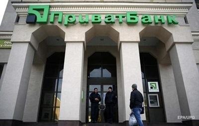 НБУ готує законопроект щодо захисту ПриватБанку