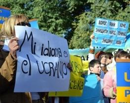 В Аргентине прошла акция в поддержку украинского языка