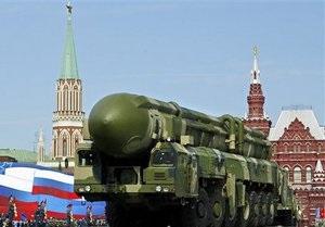 Россия заявила о принятии на вооружение ракет, способных более эффективно преодолевать ПРО