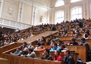 Два украинских университета вошли в список 700 лучших вузов мира