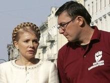 Тимошенко и Луценко объявили Турчинова единым кандидатом от коалиции