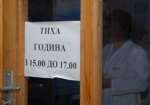 В Запорожской области с признаками отравления из лагеря госпитализировали 18 детей
