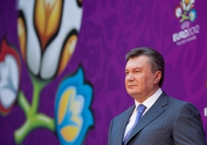 Янукович заявил, что после Евро-2012 Украина обновилась