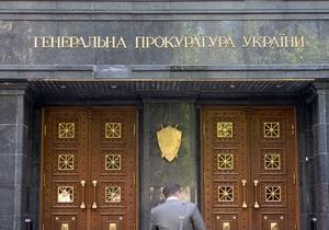 Генпрокуратура поблагодарила Забзалюка, однако отказалась возбуждать уголовное дело