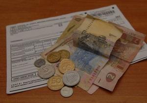 Пеня - коммунальные платежи - ЖКХ - Минрегион предлагает начислять пеню в размере 0,1% суммы долга