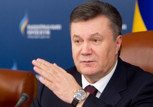 Янукович поручил Азарову активизировать работу по привлечению ЕС к модернизации ГТС