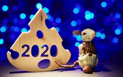 Новий рік 2020: як правильно зустріти високосний рік