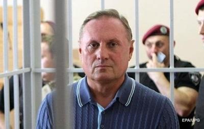 Против Ефремова закрыли одно из дел