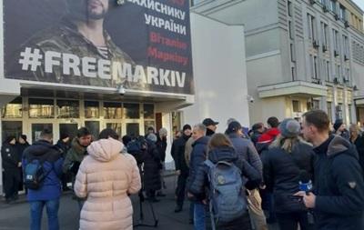 У Києві біля будівлі МВС триває мітинг на підтримку фігурантки справи Шеремета