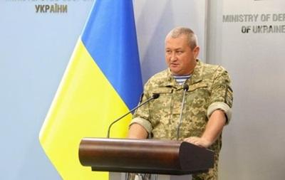 Справа бронежилетів: генерал Марченко вийшов із СІЗО