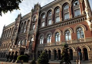НБУ рапортует о растущем профиците платежного баланса Украины